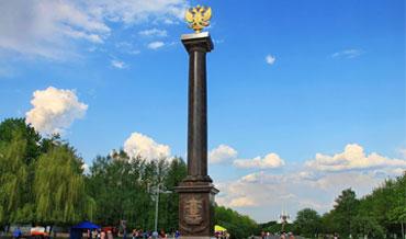nov_24_11_2015