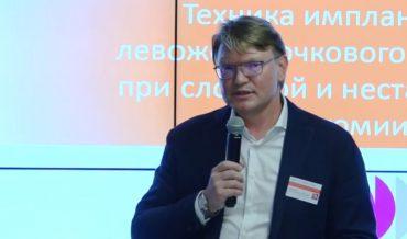 Ардашев Андрей Вячеславович
